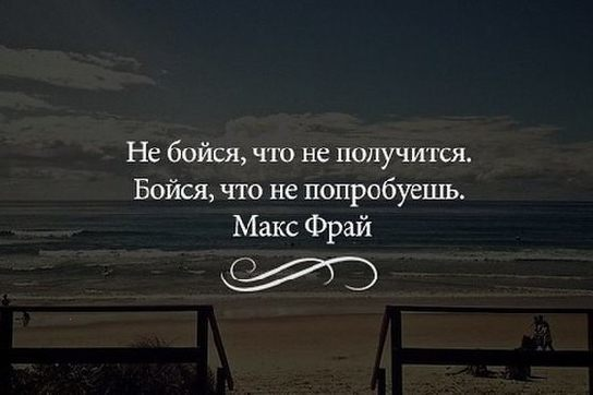 http://content-7.foto.my.mail.ru/community/misli_vremen/_groupsphoto/h-10686.jpg