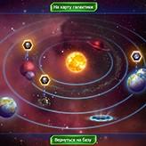 Пекло! Космическая стратегия! скриншот 5