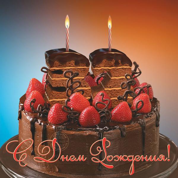 Поздравление с днем рождения девушке 32 года