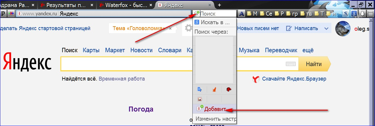 http://content-7.foto.my.mail.ru/mail/oleg.sgh2/_blogs/s-5556.png