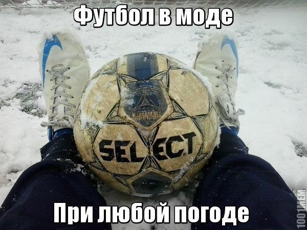 Футболкт с картинками между пресс-конференцией
