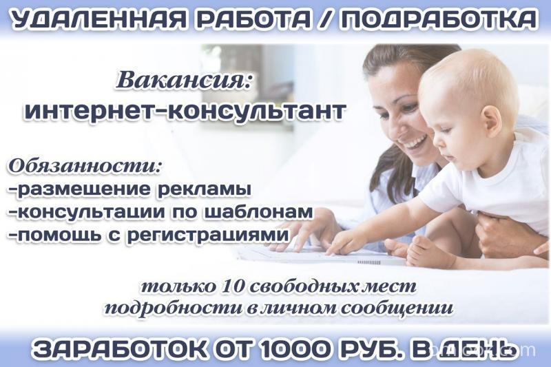 Нн удаленная работа в москве freelancer руссификатор