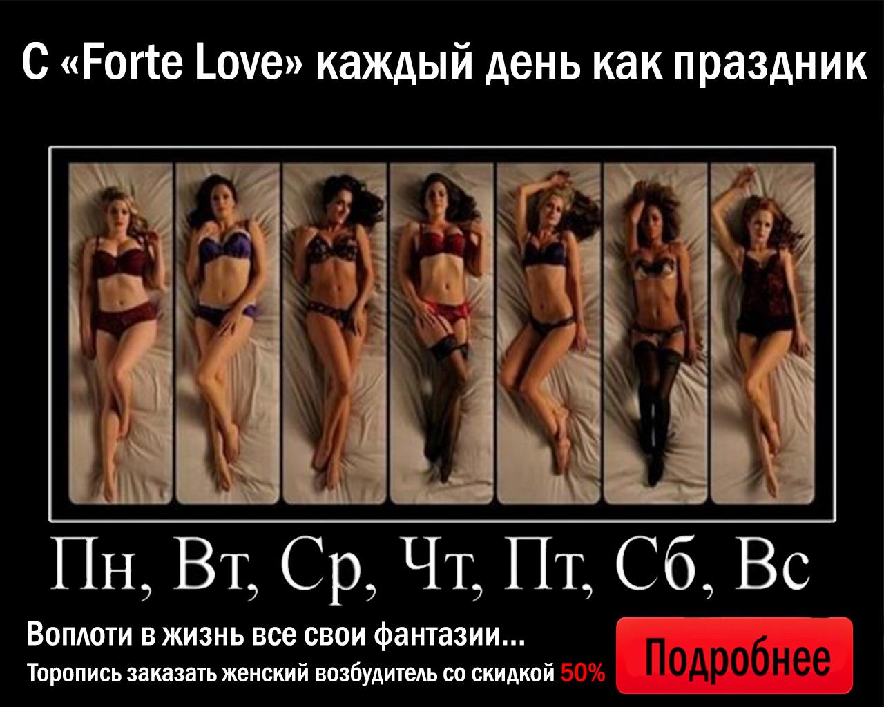 sayti-znakomstva-gde-za-seks-platyat-zhenshini